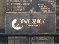 Nobu Hotel London entrance sign