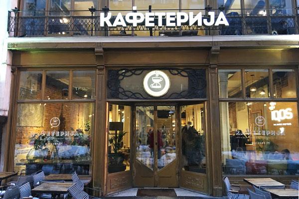 Coffee shop entrance